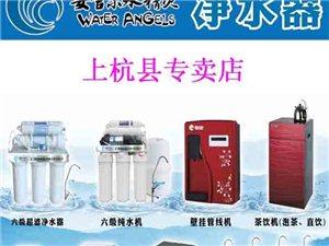 招净水器业务员,主要是销售,其次是安装维护