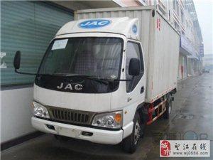 4.2米江淮厢式货车求货源