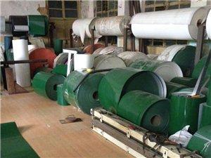 专业加工输送各类工业皮带,厂价直销