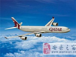 QR卡塔尔航空——中东空运特价