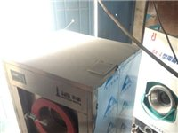 16公斤水洗机-9000元