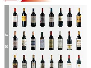 原瓶原裝進口葡萄酒,歡迎團購、批發