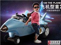 全新儿童电动车-飞机1辆