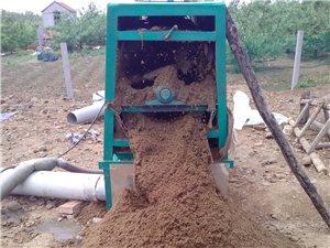 大量回收稻壳锯末