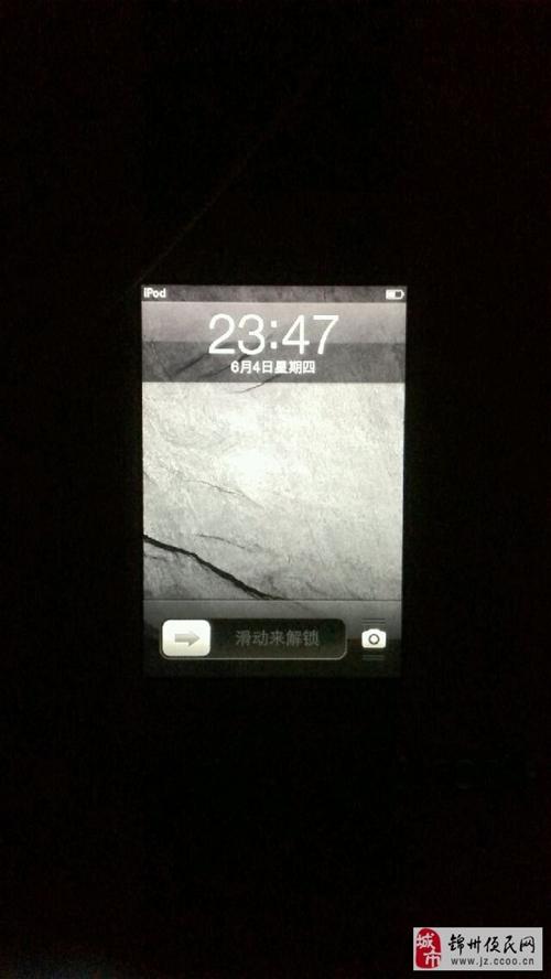 不能打电话的iPhone4