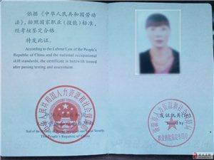 中國第一家催乳服務連鎖機構