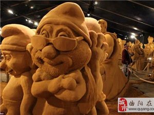 曲陽縣鑫灘沙雕有限公司專業沙雕制作,沙雕設計
