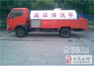 天津十佳管道疏通维修清洗抽粪为您服务