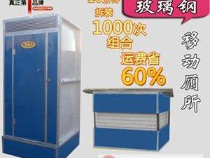唐山大世移動廁所可租可售