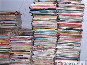 大量旧书杂志出售
