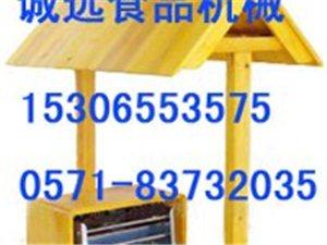 木屋关东煮机技术12格关东煮机