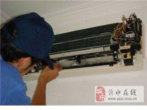 空调移机维修加氟保养