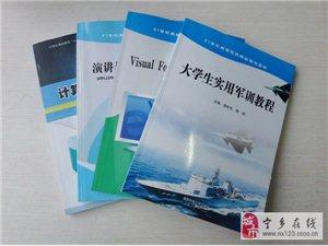 期刊杂志印刷,产品说明书,彩页印刷