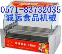 烤肠机、热狗机370元一台