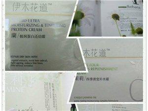 伊木花道適合各種皮膚,全天然化妝品,安全有效