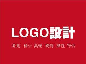 专业的设计,为您的品牌增光添彩,支持原创设计!!!