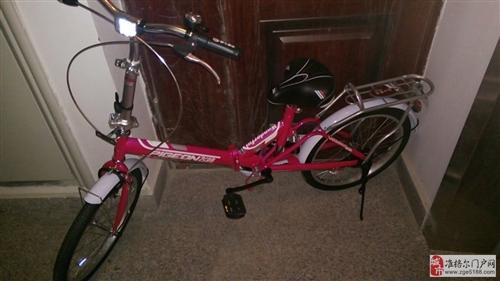 (出售)全新飞鸽折叠自行车