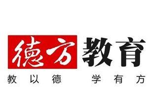 深圳電工證特種作業操作證