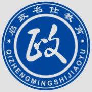 2015年慶云縣事業單位筆試輔導
