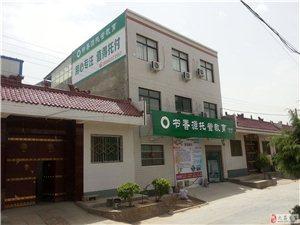 北京書香源教育暑假21天習慣養成營開始報名