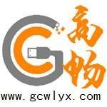 济宁高畅网络——您家门口的专业网络营销、推广公司