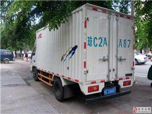 儋州市那大镇小货车:承接海南岛全岛《空车待货》