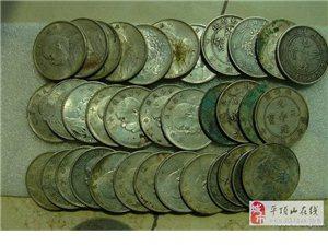 高价收购老银元,袁大头,小头,站人,船,龙洋