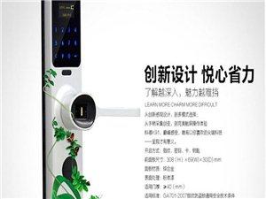 金指码指纹锁K91系列 奥体中心指定使用产品