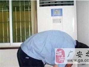 广安华光家电维修:电视、冰箱、空调、洗衣机、热水器