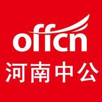 2015年河南省三支全程协议班考试笔试课程