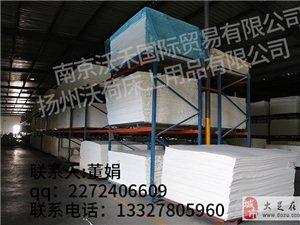 品牌乳膠床墊批發w乳膠片材批發工廠最低價