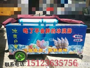 出售制作冰淇凌机器设备一套