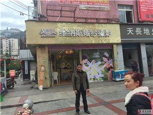 中國電信天長地久營業廳手機柜臺對外招商