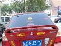 铃木利亚纳两厢 2011年上牌 橙色