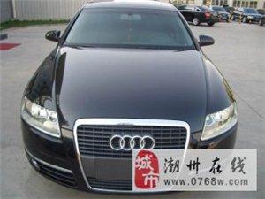 出售奥迪A6L售4万二手车