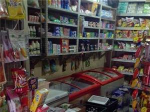 低价急兑营业中的超市