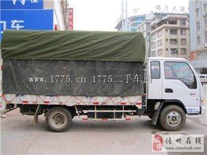 儋州市货车:承接长途、短途运输