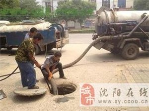 于洪新城化粪池清理专业抽油池高压清洗油池管道堵塞