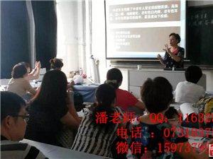 宁乡哪里学针灸好 针灸推拿学习培训班针灸培训学校