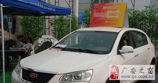 帝豪EC7-RV 2012款 1.5 手动 舒适型