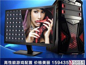 龍鑫數碼 上門精修電腦 裝系統