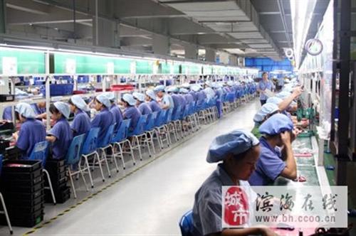 天津貝世康勞務派遣有限公司