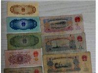 珍藏多年的第三套人民币