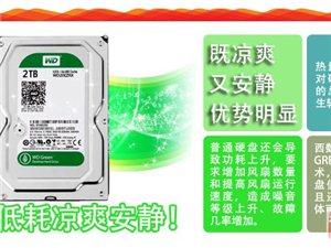 西数3.5硬盘