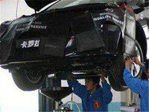 本公司主要从事,汽车美容、洗车。