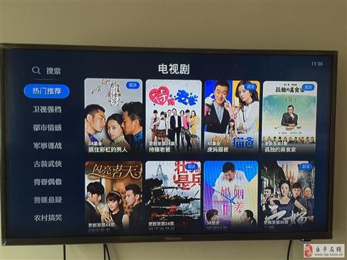 全新網絡機頂盒,可以看電視臺,可以觀看電影,相當快