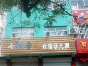臨清市七彩童年幼兒園歡迎小朋友入園。