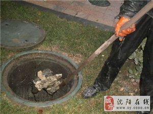 东陵清理化粪池污水池清理东陵化粪池清底抽粪