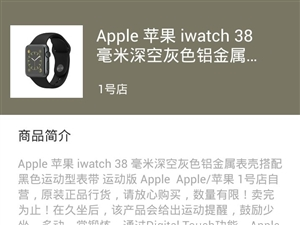 APPLEwatch38毫米