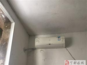 有一空调要出售,九成新,价格新买2800元